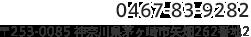 楽天 バスルーム折りたたみチェアシートシャワーチェアバストイレスリップバスウォールチェアウォールチェアウォールスツール : (色 (色 白 : 白) 白 B07DFJZ88V, パソコンショップ@フェローズ:c0b4afd0 --- hohpartnership.com